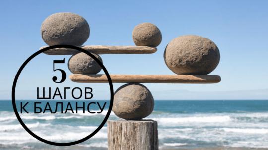 Как справиться с волнением: 5 эффективных шагов